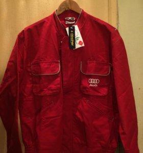 Спецовочная куртка AUDI новая