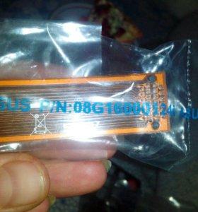 Asus 08G160001240 SLI bridge connector 70MM flexib