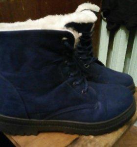 Сапожки-ботинки зимние