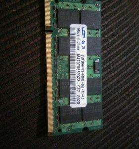 DDR 2 для ноутбука 2Гб