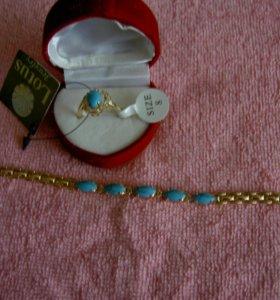 Кольцо и браслет с бирюзой в позолоте .