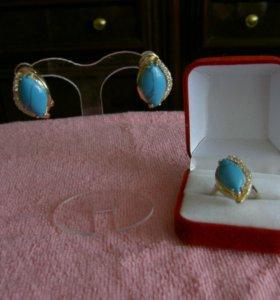 """Серьги и кольцо с бирюзой """"Венеция"""" в позолоте."""