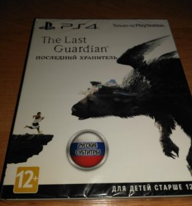 The Last Guardian. Special Edition (PS4)