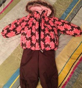Зимний костюм Керри (Kerry)
