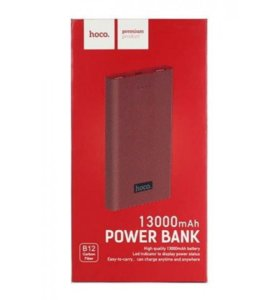 HOCO B12A Khaki Power Bank 13000 mah
