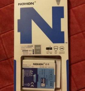 Аккумулятор Samsung GALAXY S4 С NFC