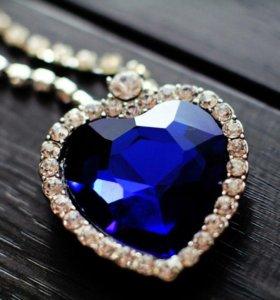 Сердце Океана+браслет с кристаллами Swarovski