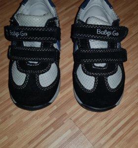 Кроссовки BabyGo