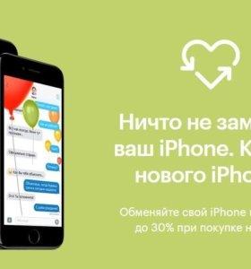 """Trade-In на iPhone в """"Связном"""""""