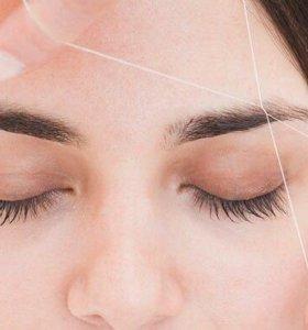 Тридинг ( удаление волос нитью)