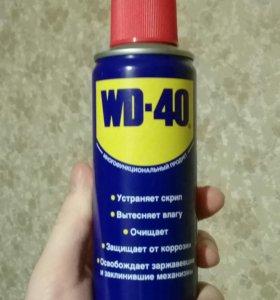 Проникаюшая смазка wd-40 200 мл.