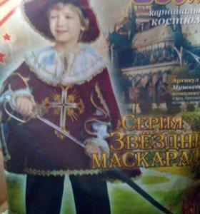 Костюм мушкетера новогодний