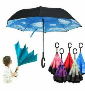 Пора выбирать Зонтик Наоборот!