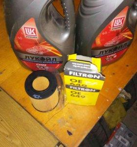Масло моторное лукойл 5w40 поллусинтетика