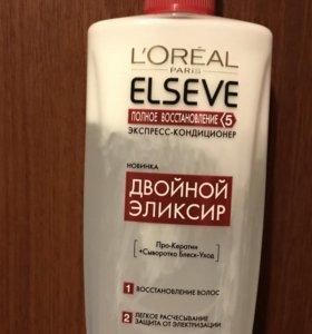Защита для волос, кондиционер