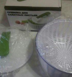 Сушилка для салатных листьев
