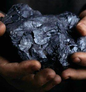 Талон 5т на уголь продам