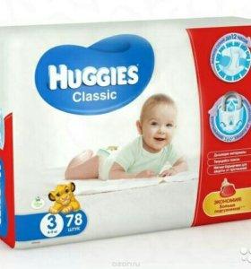 👶Подгузники Huggies Classic 4-9 кг (размер 3) 78
