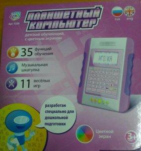 Планшетный компьютер