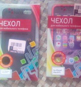 Чехлы для мобильного телефона iPhone 6 Plus