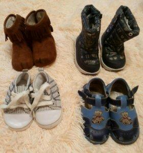 Обувь малышам