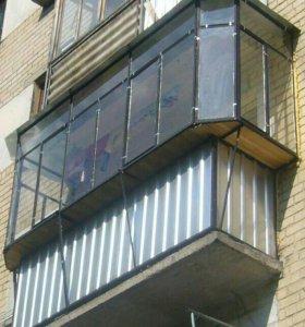 Металлические балконы