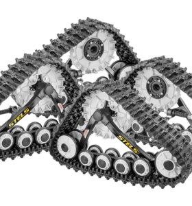 Гусиничный комплект (траки) для квадроцикла