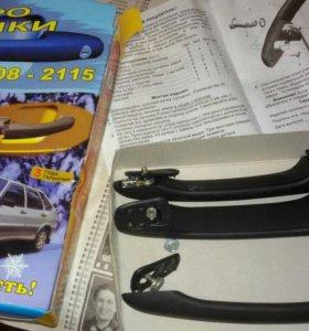 Евро ручки на ваз 2108-2115 новые