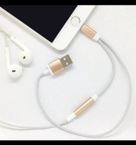 iPhone 8 X Переходник с Lightning на 3.5 и USB