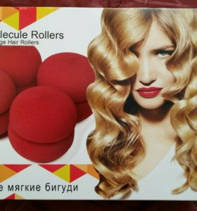 Бигуди Molecule Rollers
