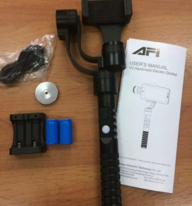 AFI V2 Hand-held electric gimbal