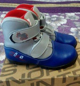 Ботинки для беговых(прогулочных) лыж 36р-р.