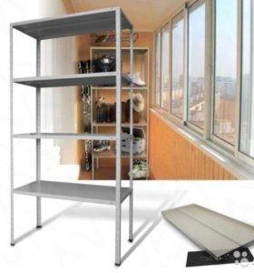 Стеллаж для балкона, гаража