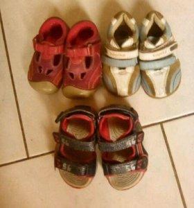 Обувь для маленьких пакетом
