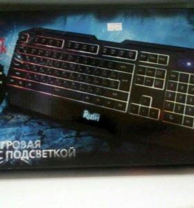 Проводная игровая клавиатура с подсветкой Rush