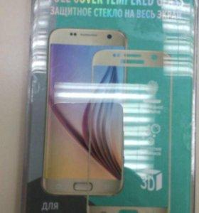 Стекло на Samsung S7 и S7 EDGE