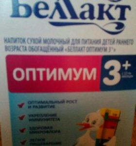 6 пачек по цене 5 пачек Беллакт оптимум 3+