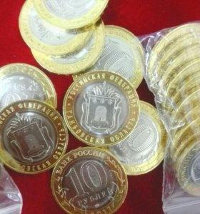 ТАМБОВСКАЯ ОБЛАСТЬ 2017 год номинал монет10 рублей