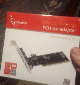 продам USB разветлитель новый