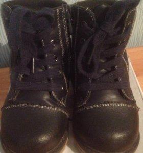 Зимние ботиночки (22размер)