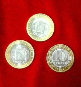 Комплект 3шт/ монеты Тамбовская область