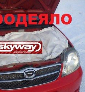 новое автоодеяло SKAYWAY 130*80