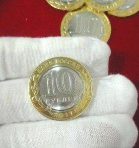 Тамбовская область монета Биметалл 10 рублей 2017