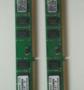 Оперативная память Kingston x2 2gb