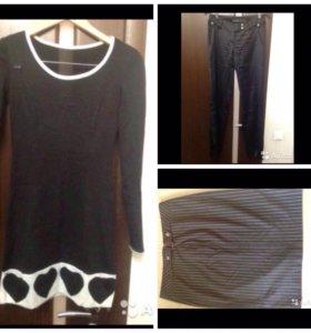 Платье,юбки,брюки р.44