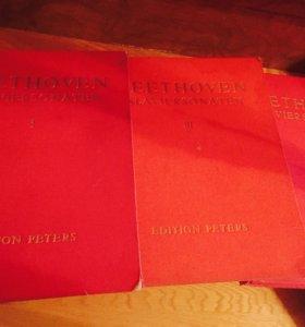 Сборник нот Бетховена и Моцарта.