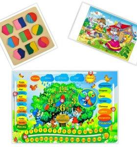 Пазл, формы и цвета, обучающая доска календарь