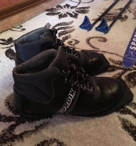 Продаются лыжные ботинки