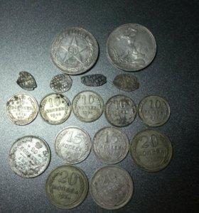 Монеты серебро и боны.