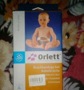 Бандаж детский противогрыжевой